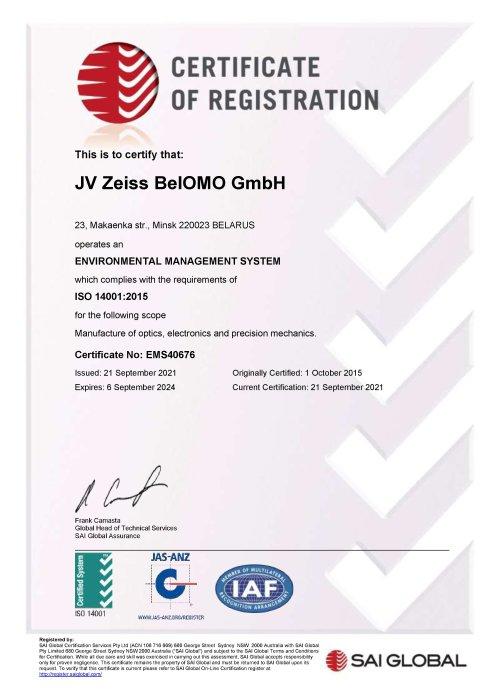Umweltmanagementsystem BelOMO